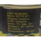 """Нерка натуральная лосось дальневосточный """"ХАВИАР"""" (ключ), Камчатка, 220 гр."""