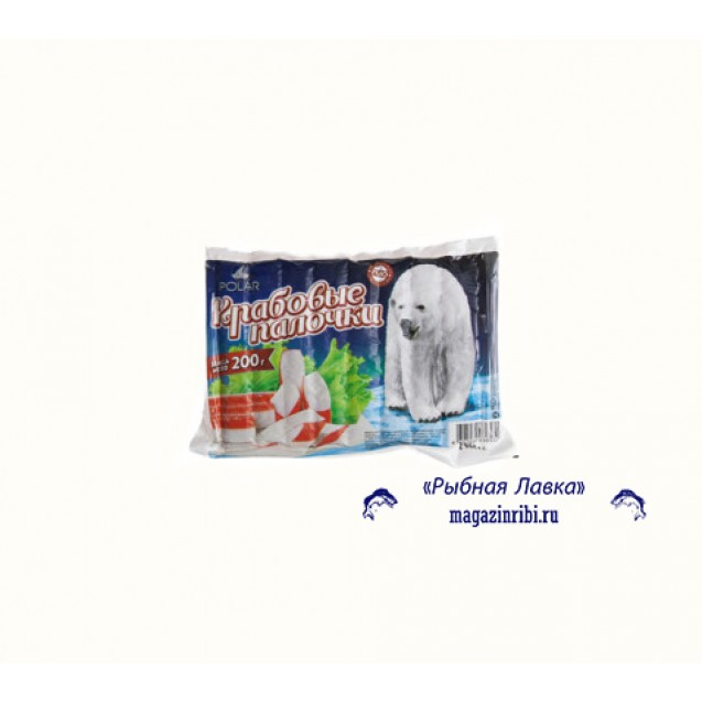 "Крабовые палочки замороженные ""Полар"", 200 гр."
