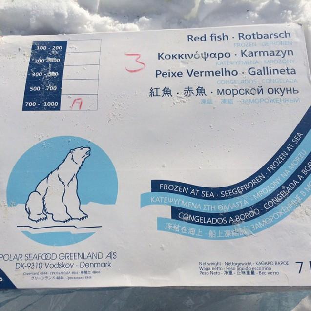 Морской окунь потрошенный, без головы (700-1000 гр.) Гренландия 7 кг