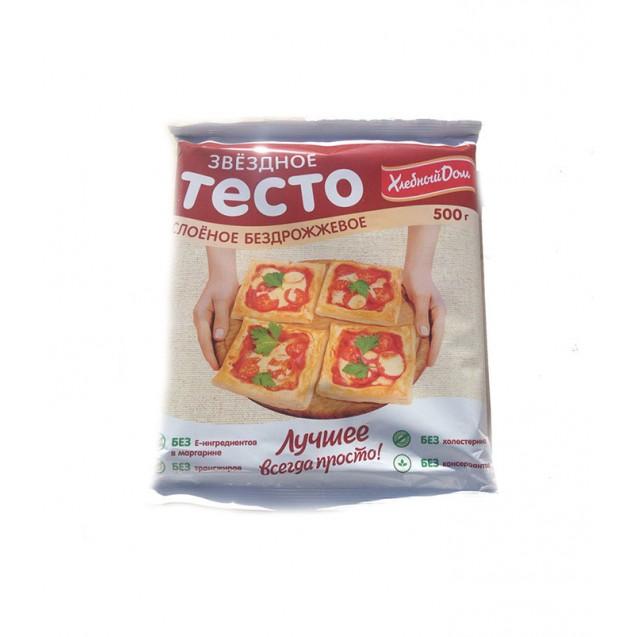 Тесто Звездное, слоеное бездрожжевое (Хлебный Дом) быстрозамороженное, 500 гр.