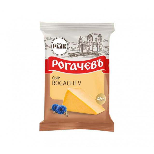 """Сыр """"Rogachev"""", жирность 45%, Рогачев, Беларусь, 200гр."""