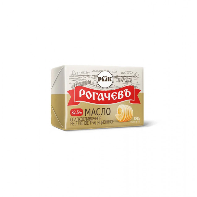 Масло сливочное традиционное, высший сорт, ГОСТ, массовая доля жира 82,5% (Рогачевъ), Беларусь, 180 гр.
