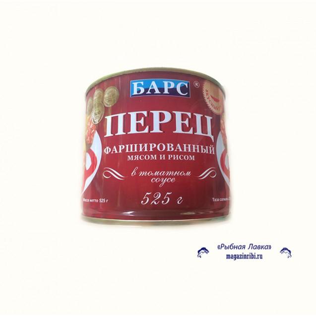 Перец фаршированный мясом и рисом в томатном соусе, БАРС, 525 гр