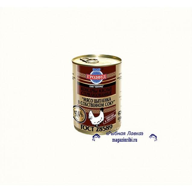 Мясо цыпленка в собственном соку (ГРОДФУД), ключ, Беларусь, 350 гр