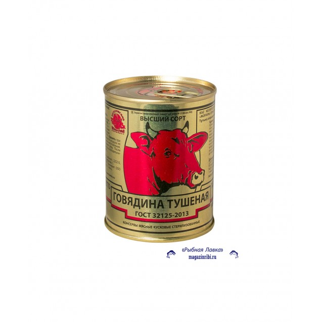 Говядина тушеная кусковая, ГОСТ, в/с (Березовский мясоконсервный) ключ, Беларусь, 338 гр.