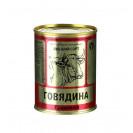 Говядина тушеная  кусковая, ГОСТ, В/С (Слонимский мясокомбинат), Беларусь, 338 гр