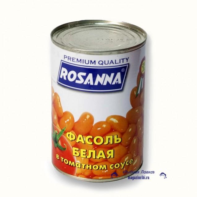 Фасоль белая в томатном соусе (ROSANNA), 400гр