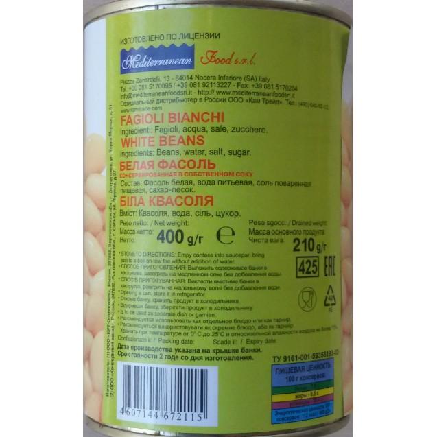 Фасоль белая в собственном соку (ROSANNA), 400 гр.