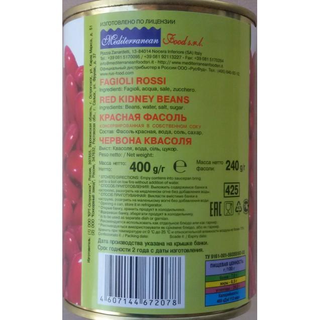 Фасоль красная в собственном соку (ROSANNA), 400 гр