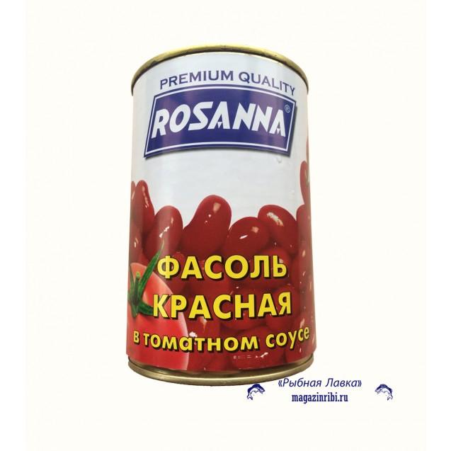 Фасоль красная в томатном соусе (ROSANNA), 400 гр.