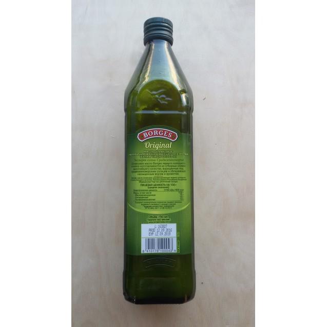 "Масло оливковое ""BORGES"" (Extra Virgin), (стекло), Испания, 750 мл."