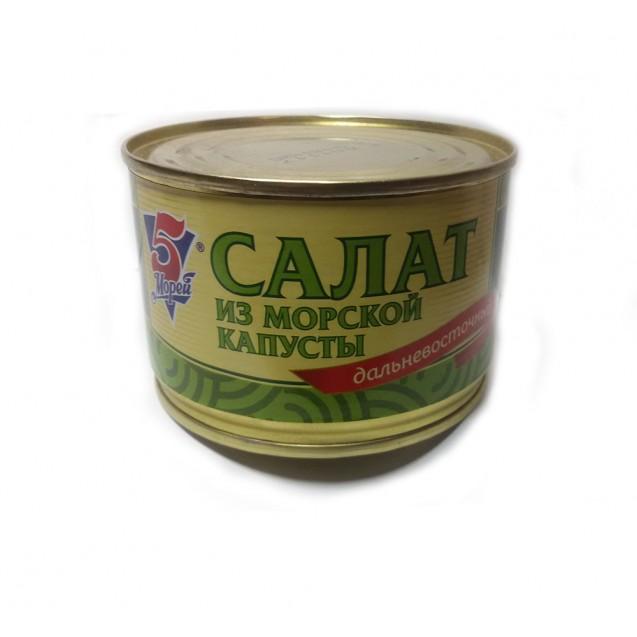 """Салат из морской капусты """"Дальневосточный"""" (5 морей), Россия, 220 гр."""
