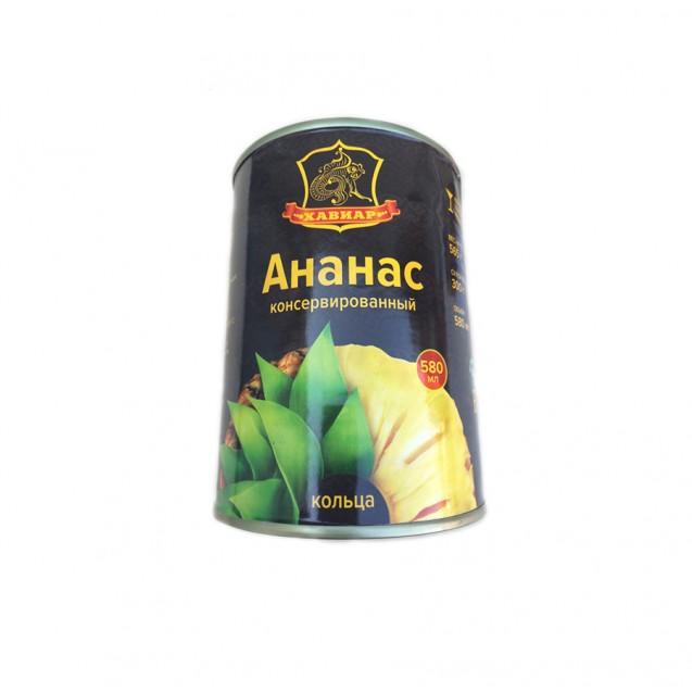Ананасы колечками в сиропе (Хавиар) отборные, 580мл