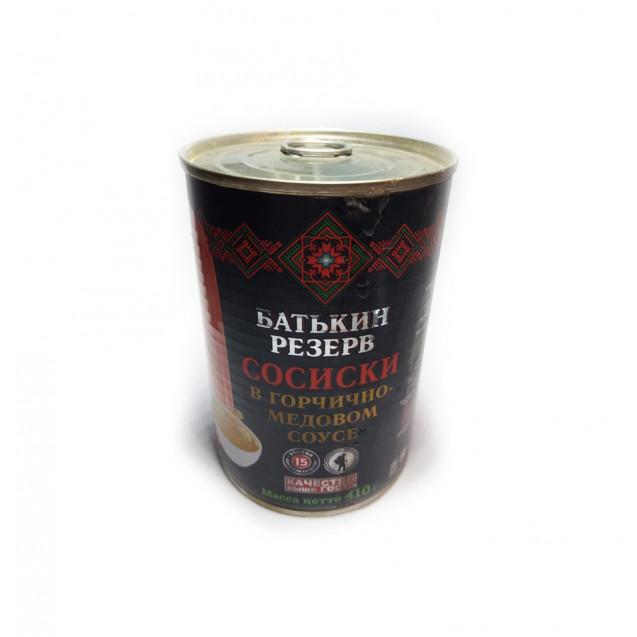 Сосиски в горчично-медовом соусе (Батькин Резерв) ГОСТ, Смоленск, 410 гр