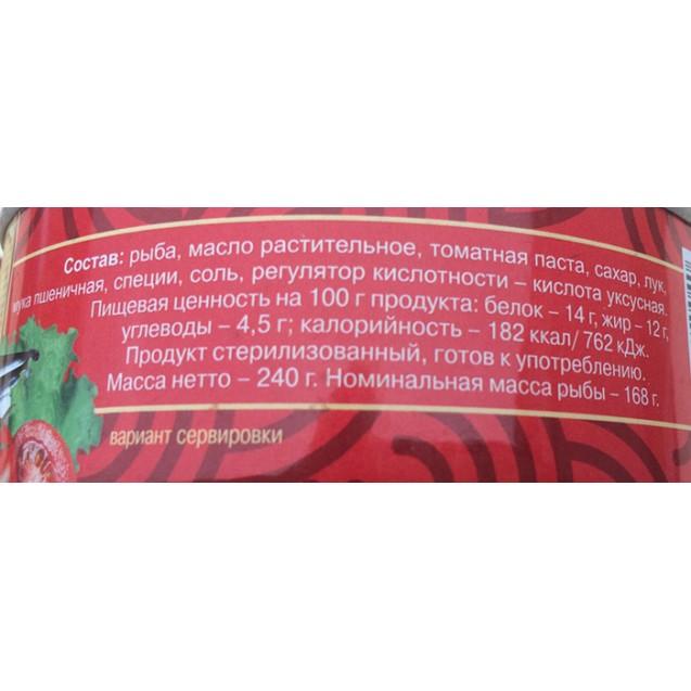 Килька в томатном соусе балтийская, обжаренная (За Родину), Калининград, 240 гр.