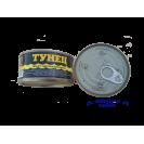 """Тунец филе с кусочками в масле """"ХАВИАР"""" (ключ), Тайланд, 185 гр"""