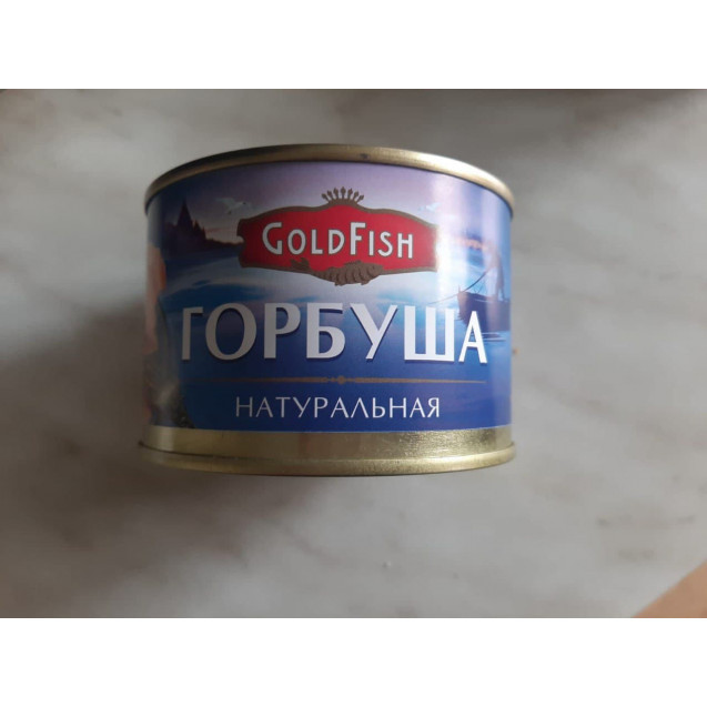 Горбуша натуральная (куски) дальневосточная, ГОСТ, Сахалин, 245 гр.