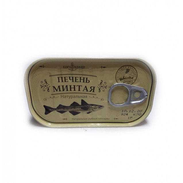 Печень минтая натуральная, ключ, Камчаттралфлот, Камчатка, 120 гр.
