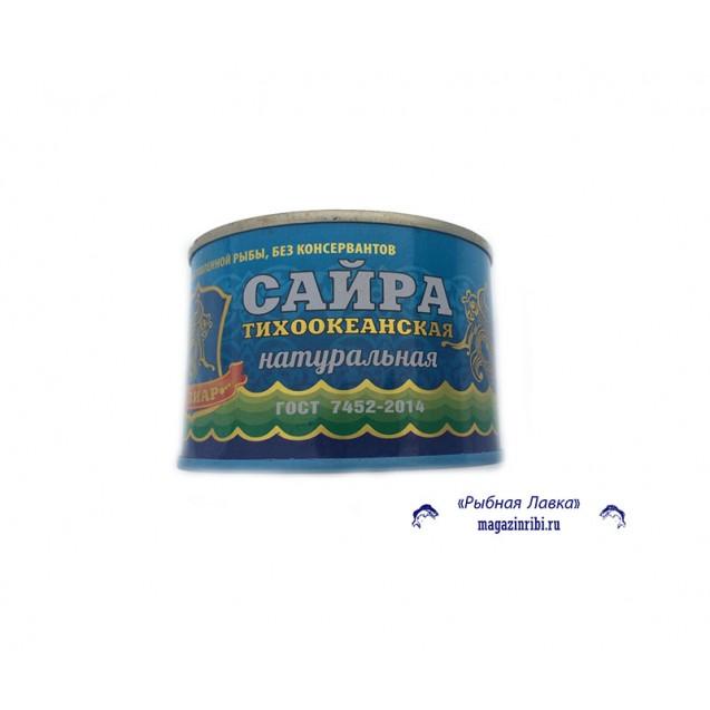 """Сайра тихоокеанская натуральная """"Хавиар"""" с ключом, ГОСТ, Сахалин, 250 гр."""