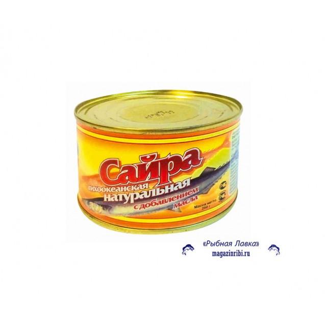 """Сайра тихоокеанская натуральная с добавлением масла  """"Преображение"""", ГОСТ, Приморский край, 250 гр."""