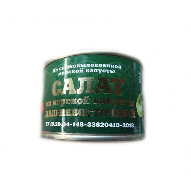 Салат из морской капусты (свежевыловленной)  Дальневосточный, Хавиар, Сахалин, 220гр