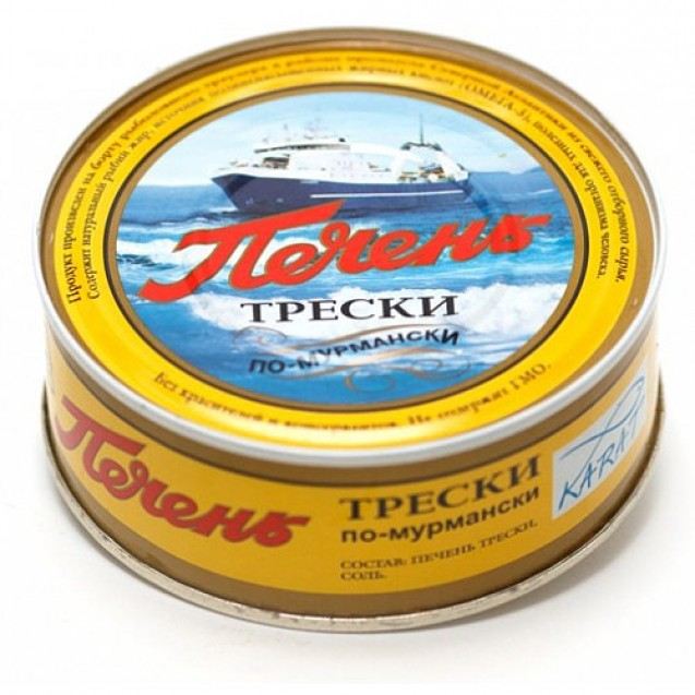Печень трески по-мурмански (Карат) изготовлено в море, Мурманск, 230 гр.
