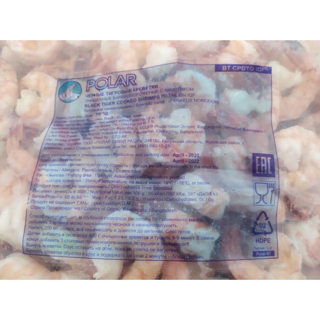 Тигровые креветки, очищенные с хвостиком (26/30), варено-мороженные, без льда, Полар, Бангладеш, 2кг