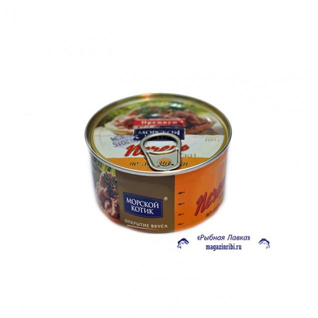 Печень трески по-мурмански, изготовлено в море (ключ) 190гр.